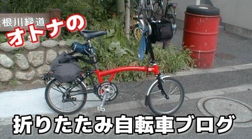 20160819025012.JPG